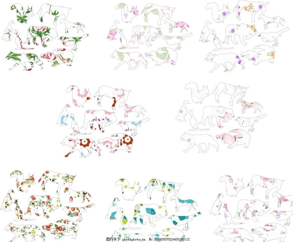 炫彩花纹动物