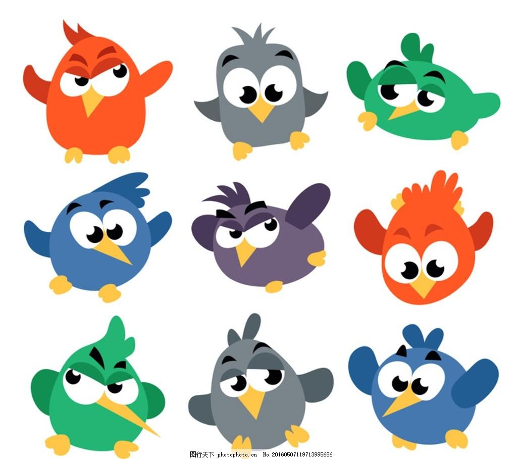 小鸟表情微信里伤心的表情图片大全,动物平面矢量图素材卡通广告设计图片