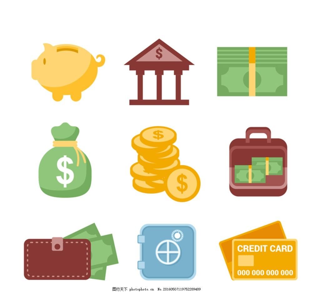 金融图标 标签 存钱罐 储蓄罐 银行 小猪 钞票 美元 钱袋 金钱符号