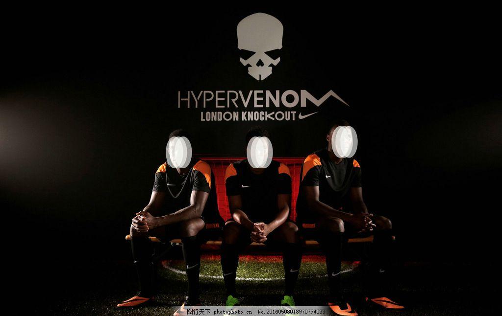 nike足球宣传 广告宣传 平面广告 守门员 英格兰 曼联 利物浦 阿森纳