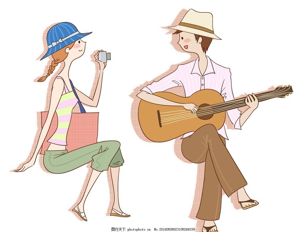 给女生弹吉他的男生矢量图 女生 弹吉他 男生 矢量图 人物 恋人 吉他