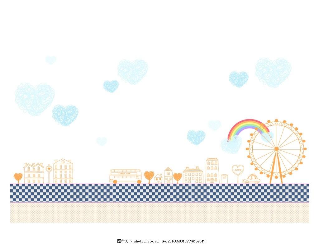 卡通建筑摩天轮矢量图 卡通素材 建筑 摩天轮 矢量图 手绘素材 彩虹