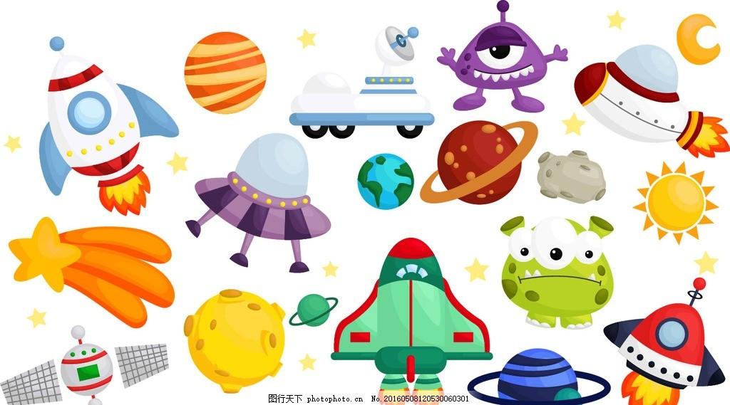 卡通太空插画 卡通太空 卡通太空元素 宇宙飞船 火箭 卫星 外星人