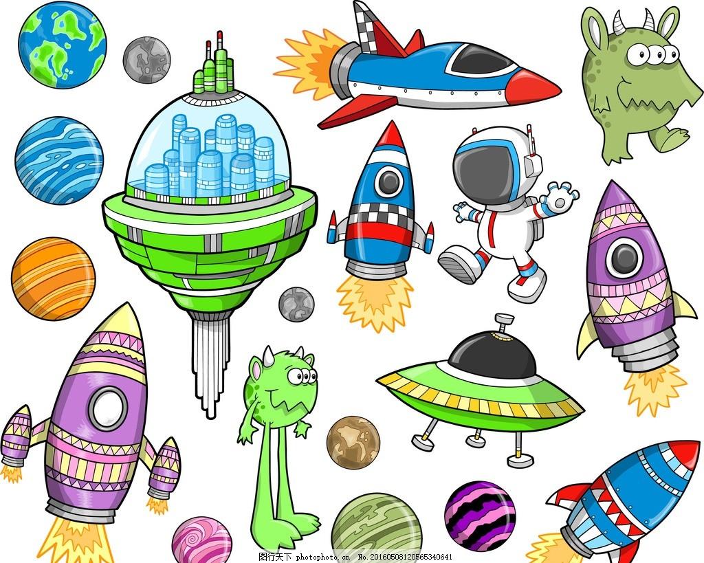 卡通太空插画