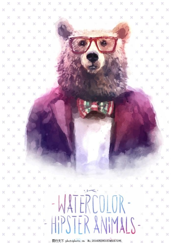 水彩绘熊头人身矢量素材 领结 西装 动物 矢量图 广告设计