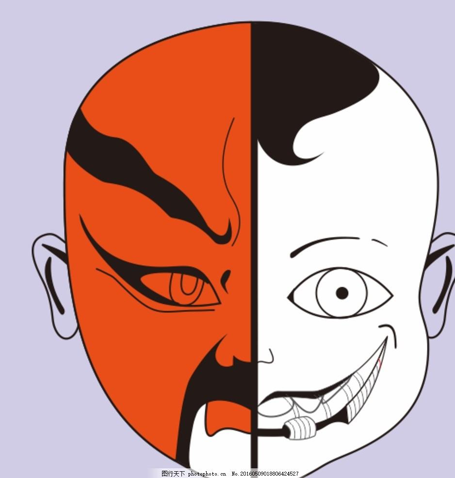 脸谱 戏谱 鬼脸 面具 变脸 设计 文化艺术 传统文化 cdr