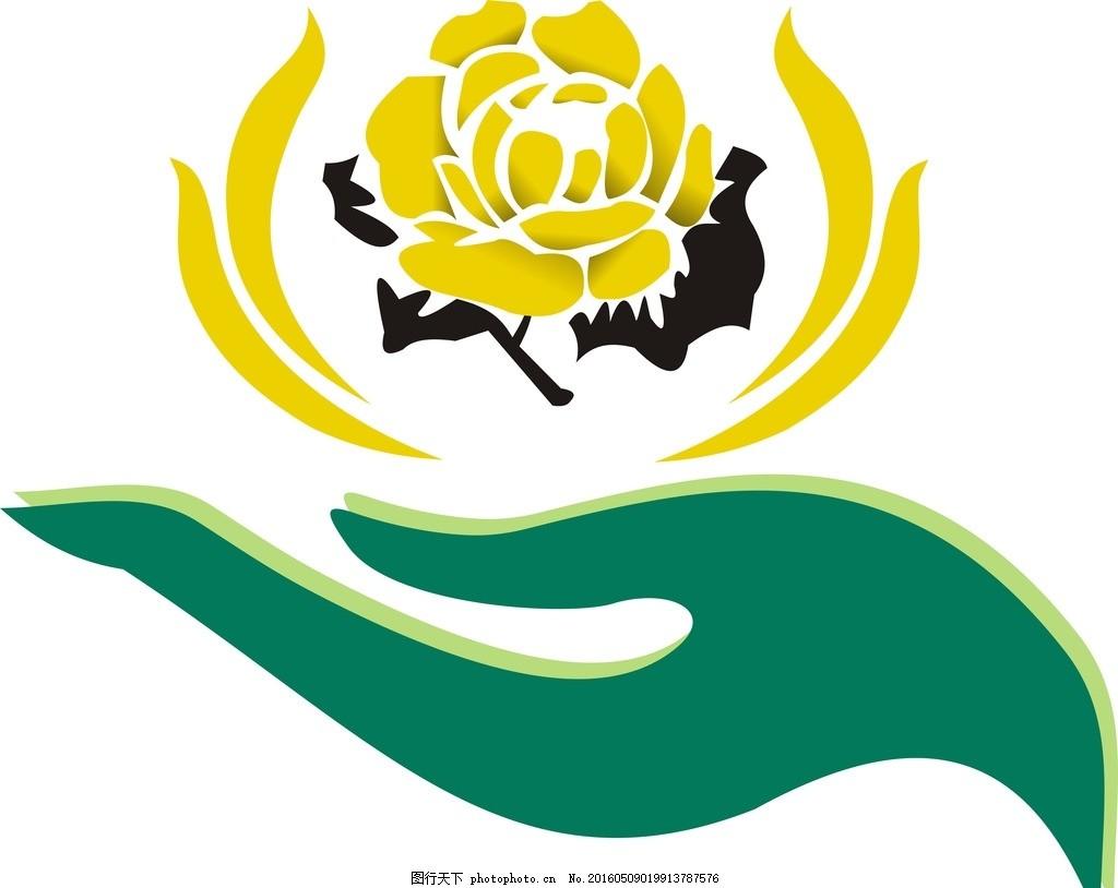 芙蓉花标志 芙蓉王 芙蓉花矢量图 芙蓉矢量图 设计 标志图标 企业logo