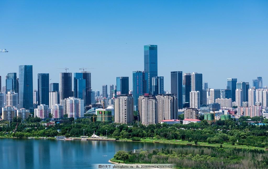 沈阳城市风光 沈阳城建图片 沈阳摩天 沈阳高楼 中国芝加哥 东方