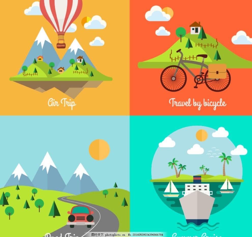 4款卡通风景设计矢量素材 卡通 扁平化素材 风景 扁平广告 矢量风景