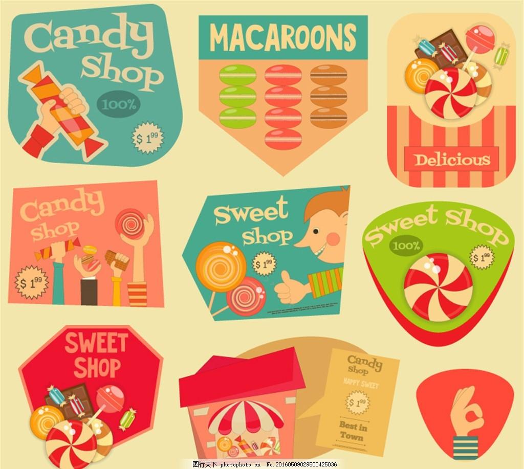 复古糖果标签矢量素材 甜点 马卡龙 水果硬糖 棒棒糖 巧克力 人物