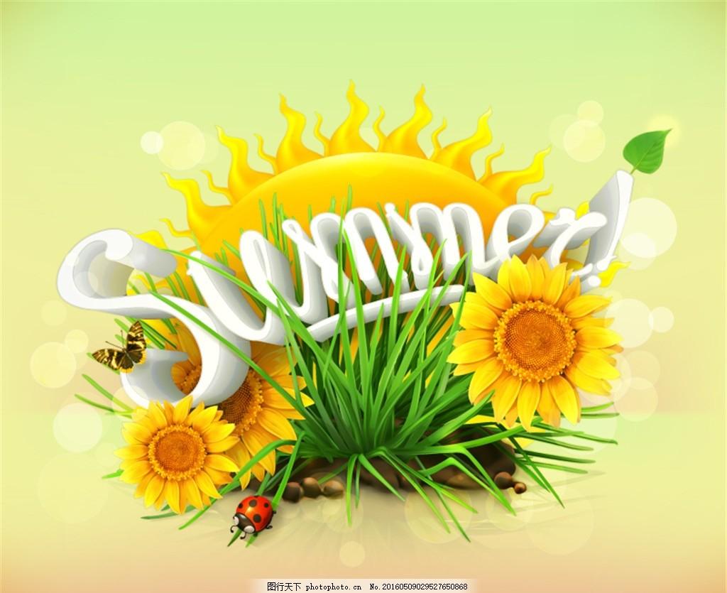精美夏季自然标签矢量图 蝴蝶 太阳 向日葵 瓢虫 草丛 光晕 叶子