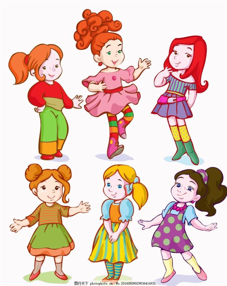 卡通女孩设计矢量素材 裙子 人物 矢量图