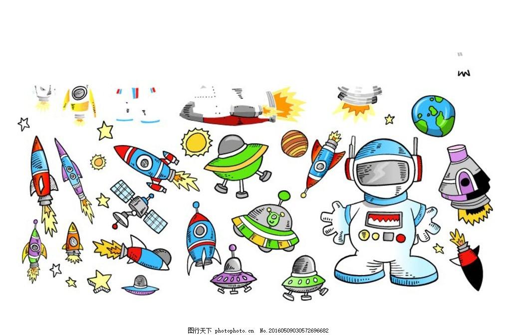 可爱卡通矢量素材 可爱 设计矢量 外星人 球类 宇宙 科技 儿童插画 绘画 航天器材 卡通火箭 飞船 卡通男孩 小男孩 小女生 小学生 小孩子 卡通女孩 卡通 儿童漫画 宇航员 卡通儿童 幼儿园 学校 卡通贴 水果 植物 蔬菜 太阳 设计 广告设计 招贴 标签 卡通 设计 广告设计 卡通设计 AI