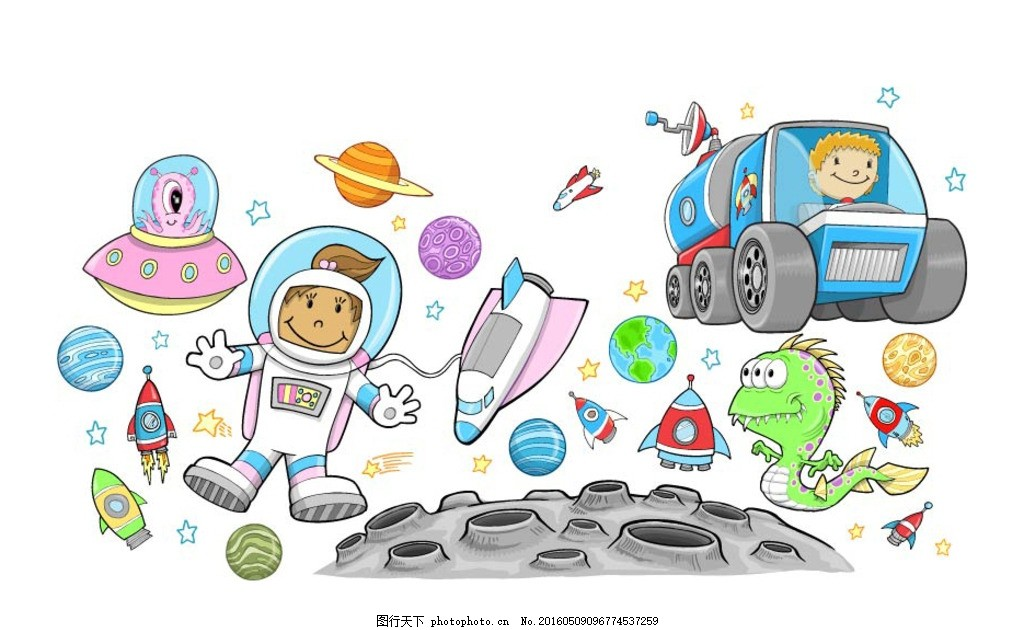 可爱卡通矢量素材 宇航员 飞碟 可爱 设计矢量 外星人 球类 宇宙 科技 儿童插画 绘画 航天器材 卡通火箭 飞船 卡通男孩 小男孩 小女生 小学生 小孩子 卡通女孩 卡通 儿童漫画 卡通儿童 幼儿园 学校 卡通贴 水果 植物 蔬菜 太阳 设计 广告设计 招贴 标签 卡通 设计 广告设计 卡通设计 AI