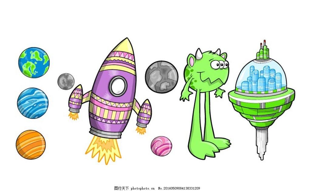 可爱卡通矢量素材 可爱 设计矢量 外星人 球类 宇宙 科技 儿童插画 绘画 航天器材 卡通火箭 飞船 卡通男孩 小男孩 小女生 小学生 小孩子 卡通女孩 卡通 儿童漫画 卡通儿童 幼儿园 学校 卡通贴 水果 植物 蔬菜 太阳 设计 广告设计 招贴 标签 卡通 设计 广告设计 卡通设计 AI