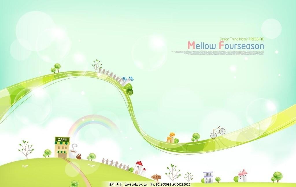 卡通 风景 手绘 房子 小鸟 花卉 树木 白色 小花 绿草 草地 山坡 蓝天