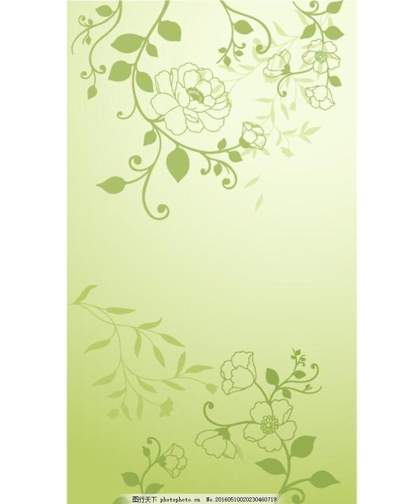 手绘插画 淡绿背景 绿叶花朵 绿色 渐变 植物 手绘 装饰画 花边 花纹