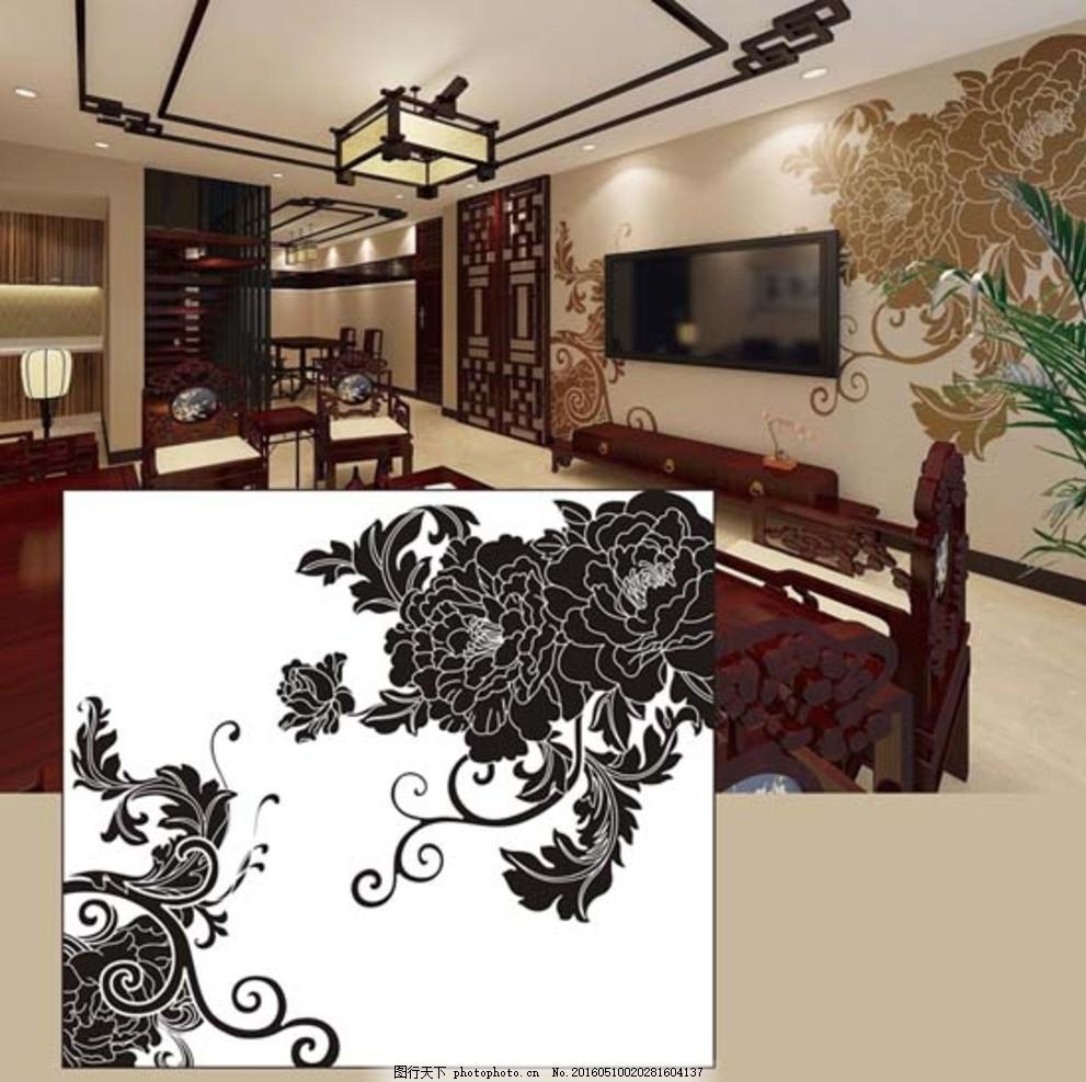 矢量中式电视墙 背景墙 硅藻泥 花开富贵 经典 原创 现代家居图片