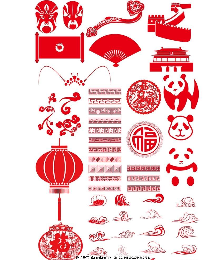 福字 福 灯笼 剪纸 熊猫 海浪 浪 图腾 花边 边框 中国风 窗框 矢量图