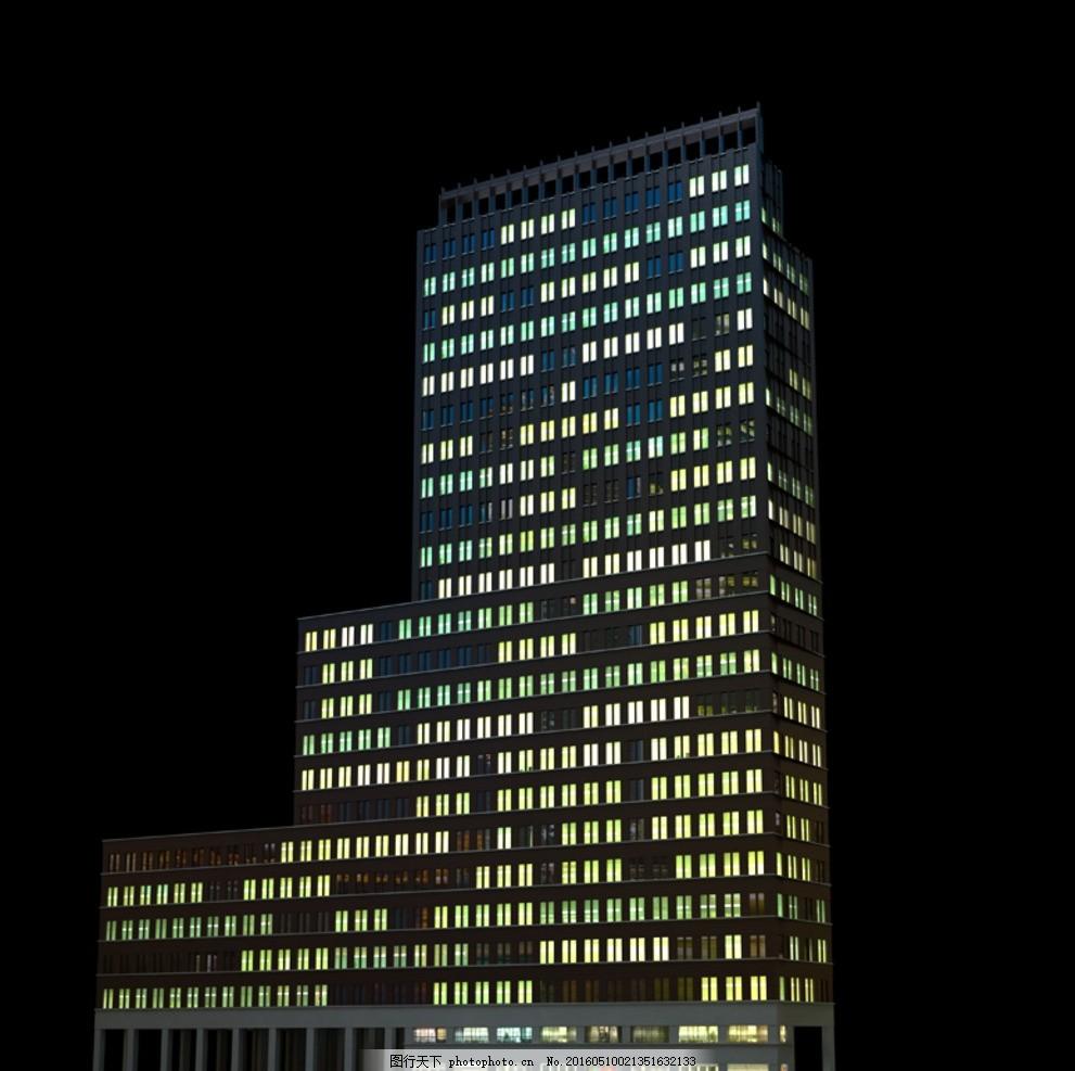 配楼 夜景配楼 配景 大楼 夜晚 夜景 大厦 写字楼 办公楼 室外建筑