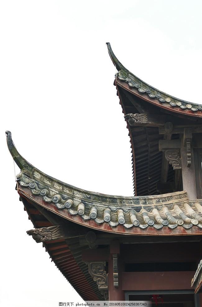 资阳 资阳公园 三贤公园 三贤文化公园 资阳城市旅游 资阳市区旅游