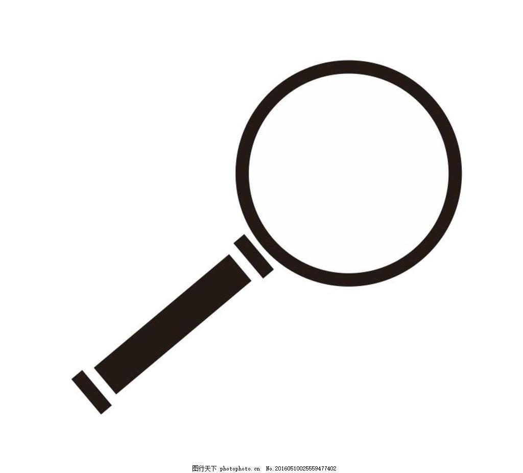 放大镜 简单画 线条 线描 简笔画 黑白画 卡通 手绘 标志图标