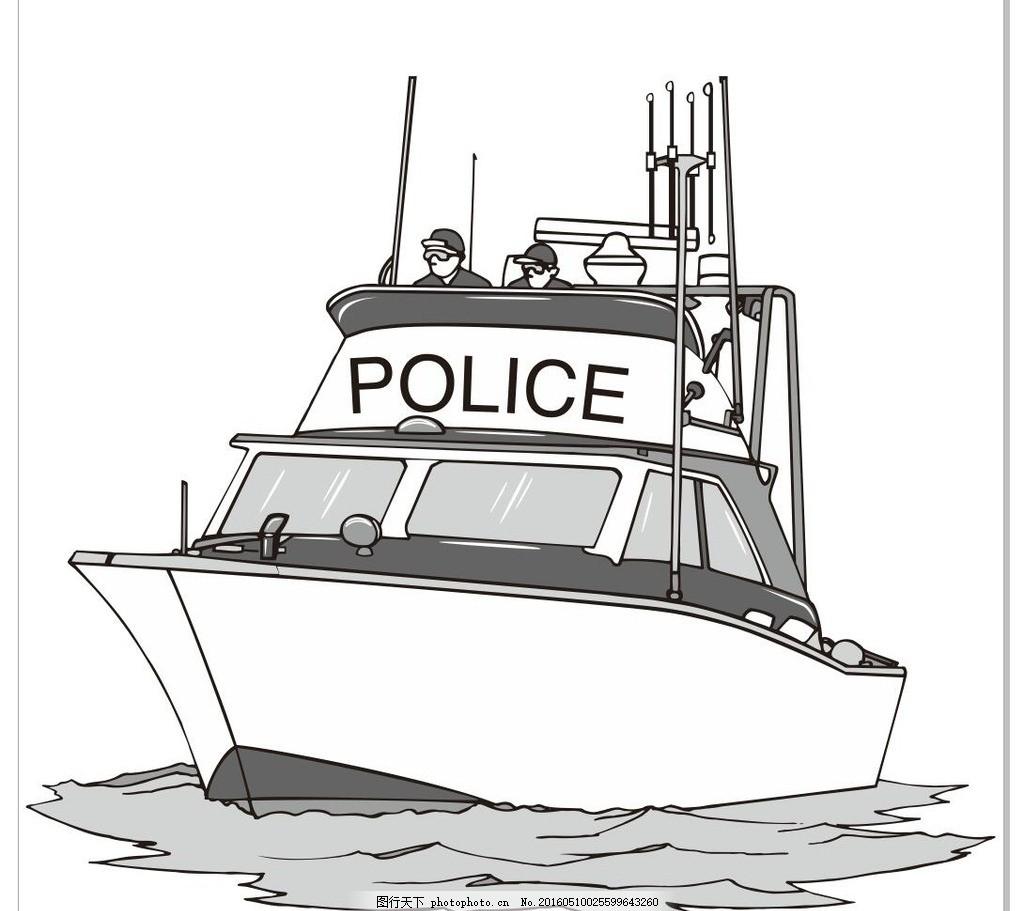 生活用品  水警 船 快艇 简单画 线条 线描 简笔画 黑白画 卡通 手绘