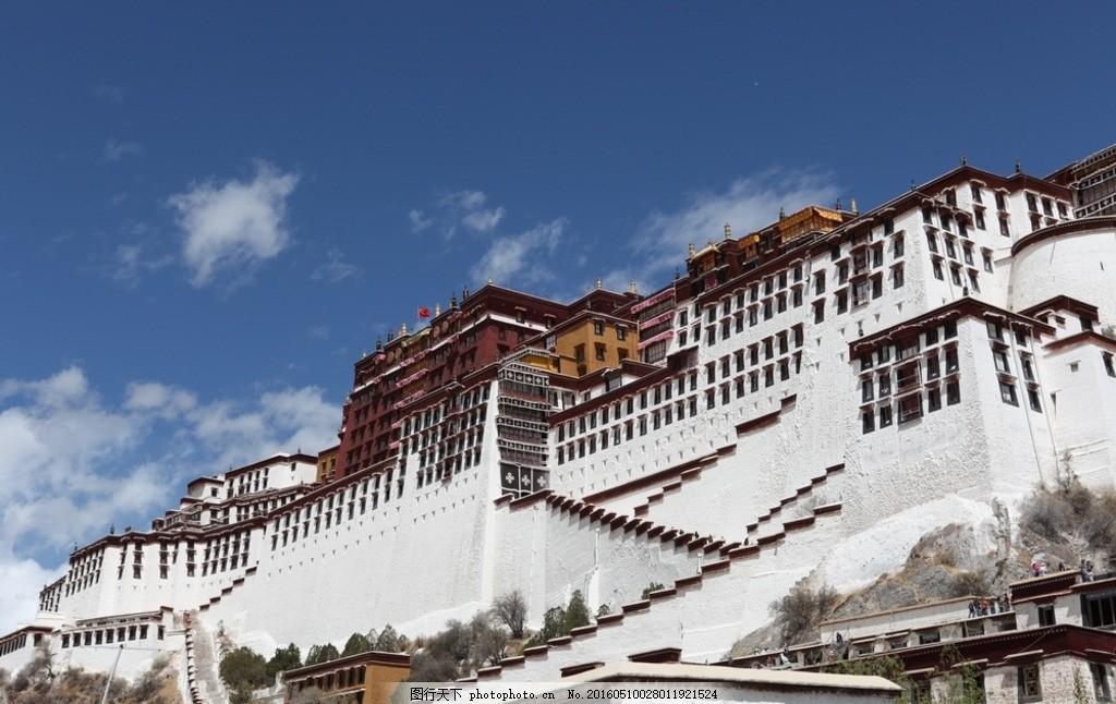 布达拉宫 西藏 藏族文化 历史建筑 宫殿 摄影 建筑园林 建筑摄影图片
