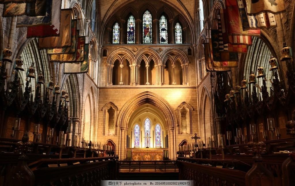 建筑 室内 教堂 礼堂 古典 欧式 摄影 建筑园林 建筑摄影