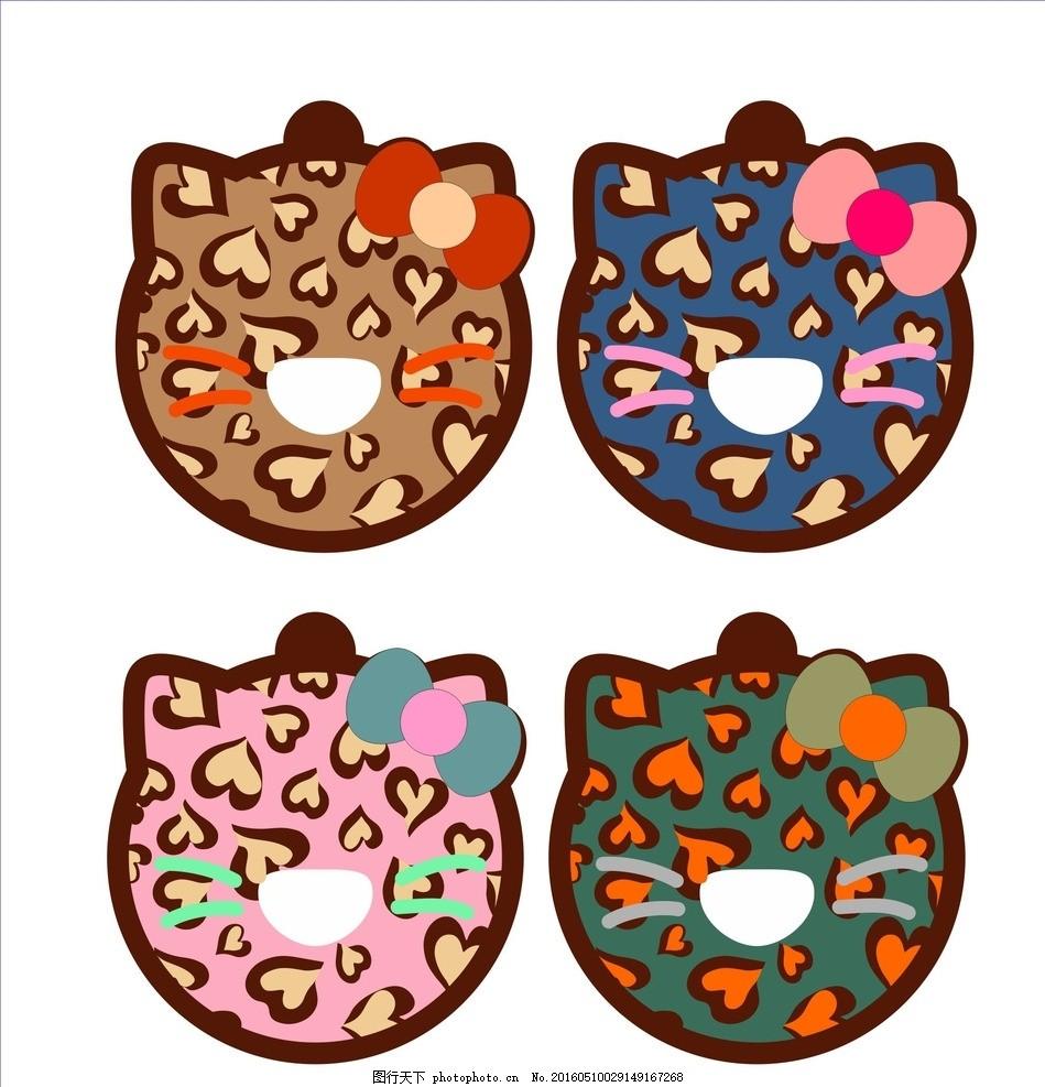 熊头 熊 可爱 卡通 动画熊 四个色熊 饰品 设计 广告设计 包装设计 cd