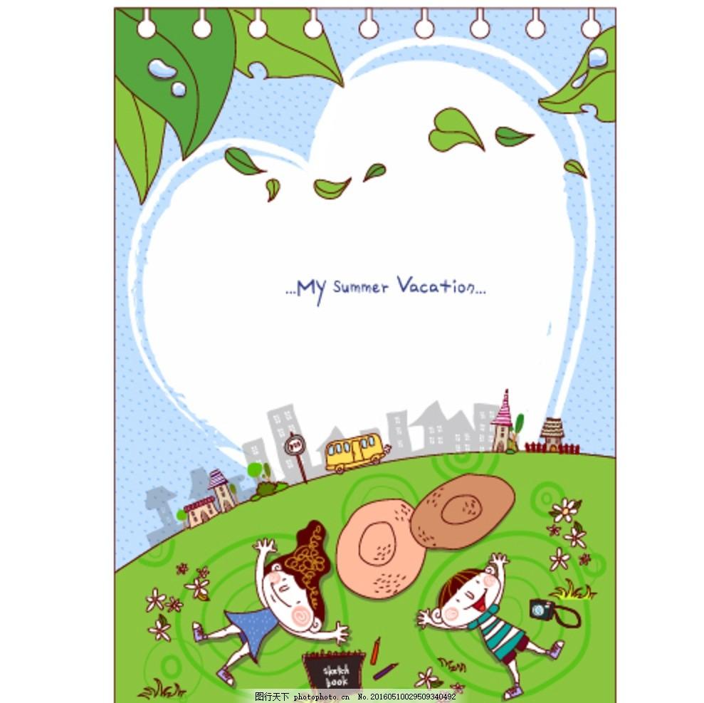 拓展活动 奔跑 放飞 儿童节海报 小朋友 儿童节宣传 跳跃 61海报 涂鸦