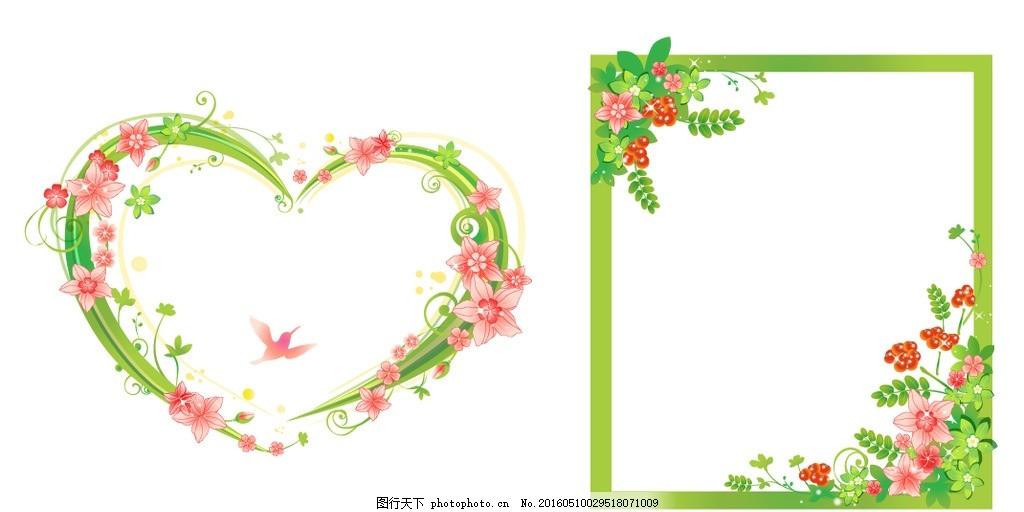 绿色花边边框 心形花边边框