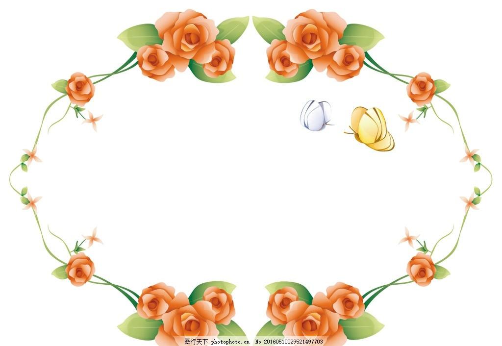 花纹植物花框矢量图 玫瑰花 绿叶 手绘素材