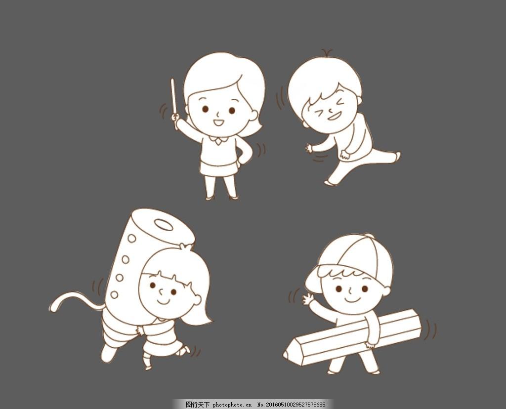 卡通男孩 卡通小学生 铅笔 矢量铅笔 儿童简笔画 简笔画素材 线条人物