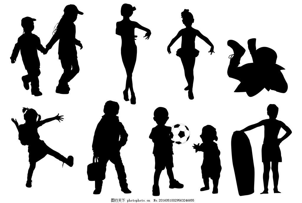 牵手 夏季 童真 小孩 六一 儿童节 61 六一儿童节 郊游 儿童插画 儿童