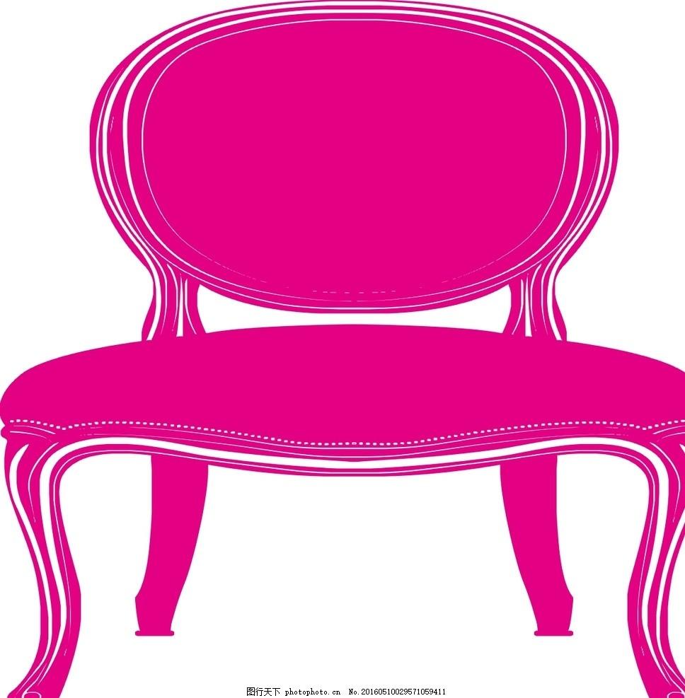 欧式凳子矢量图 手绘素材 木凳 家具