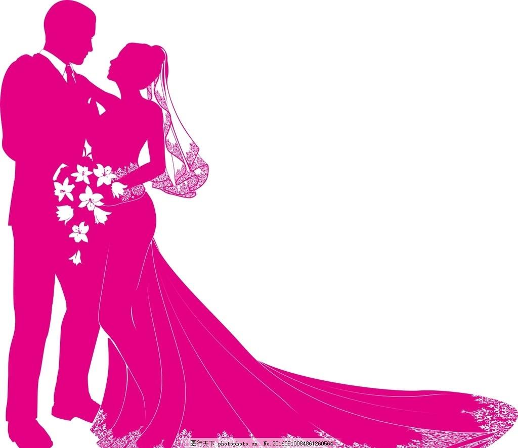 新郎新娘矢量图 人物 手绘素材 男人 女人 婚纱 花 广告设计