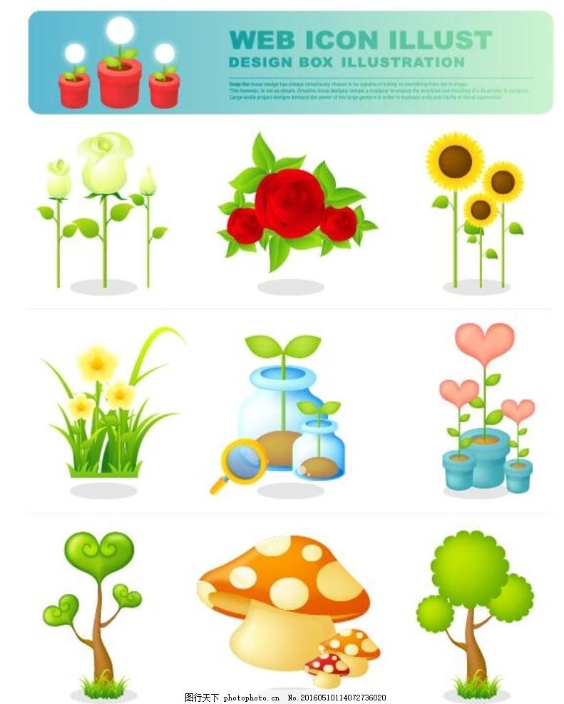 可爱绿色植物图标 可爱 绿色 图标 向日葵 蘑菇 小树 绿植 绿叶 叶子