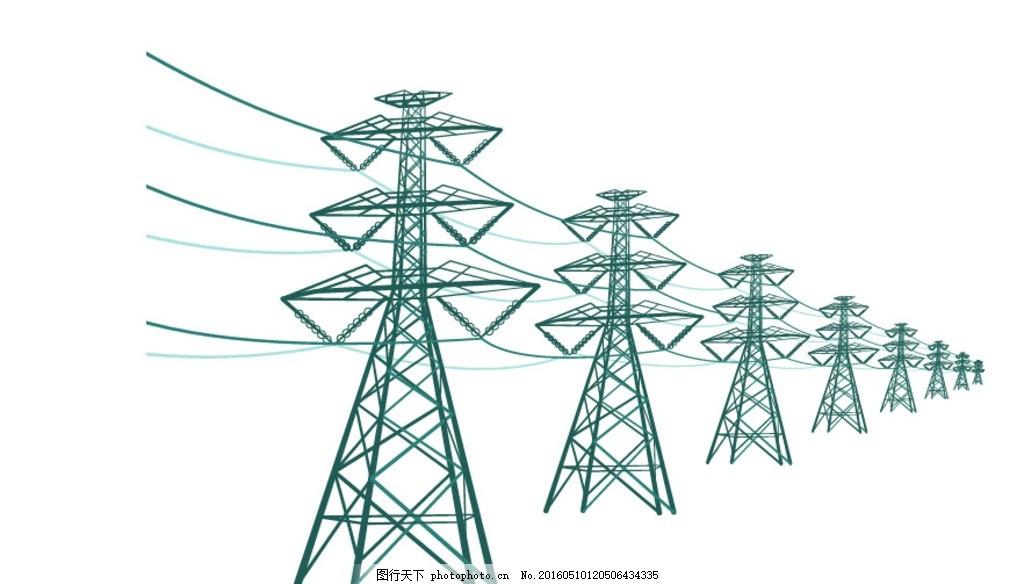 高压线 高压 电线塔 电流 电压 建设施工 设计 广告设计 广告设计 ai图片