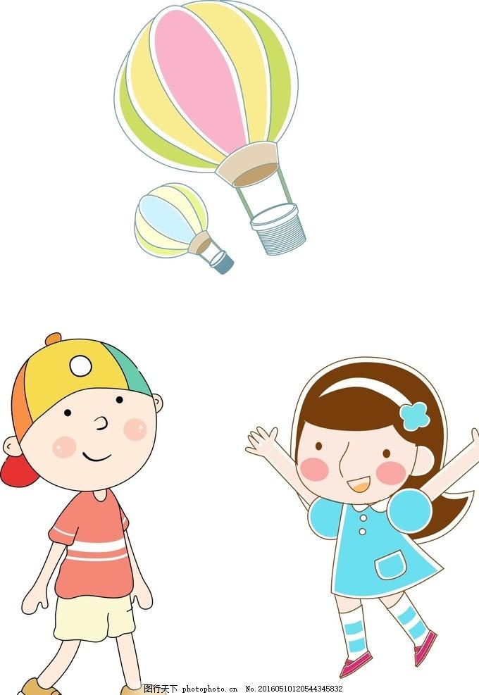 儿童 热气球 卡通素材 可爱 素材 手绘素材 儿童素材 幼儿园素材 卡通
