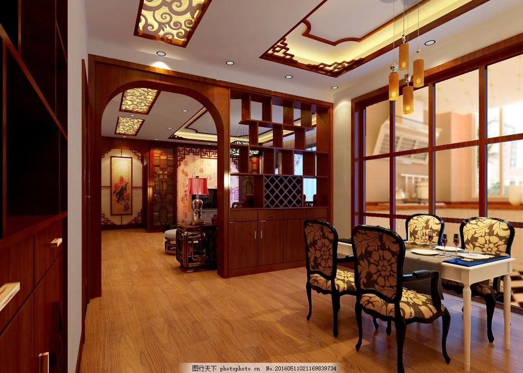 客厅 中式 实木地板 吊顶 花格 中式室内效果图图片