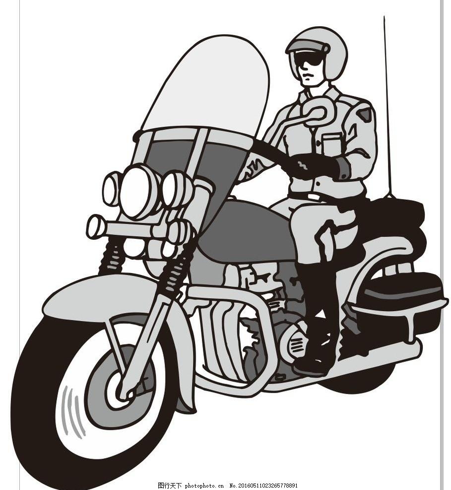简画 黑白画 卡通 手绘 标志图标 简单手绘画 矢量 科技 设计 人物