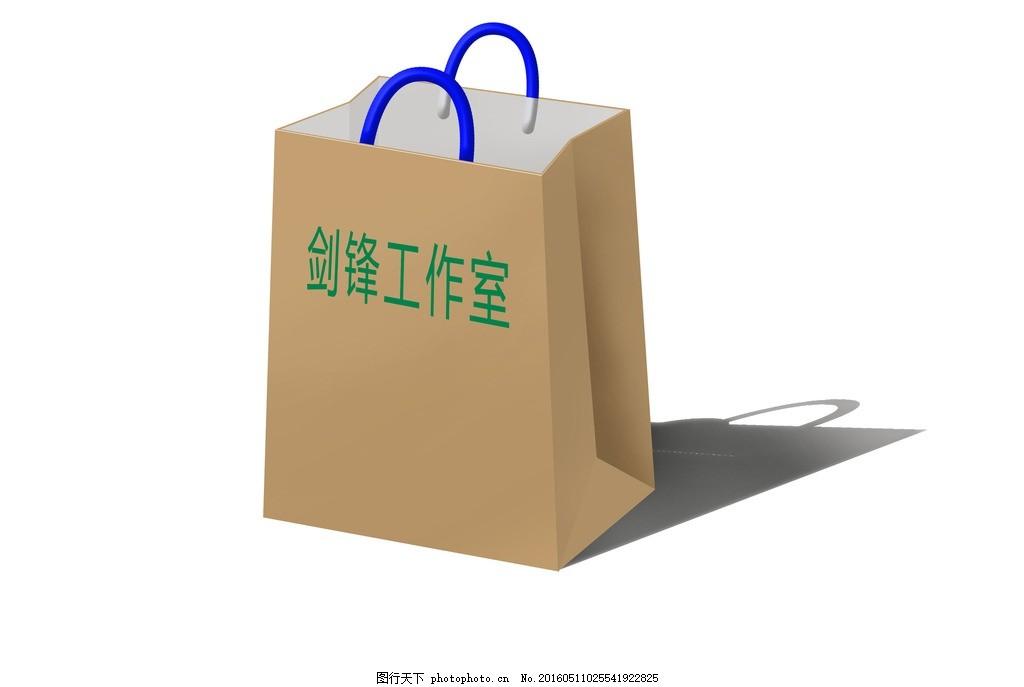 手提袋 环保 绿色 纸袋子 牛皮袋 设计 生活百科 生活用品 300dpi psd图片