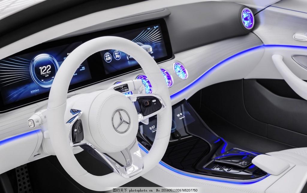 奔驰方向盘自拍_方向盘 奔驰方向盘 概念车 奔驰概念车 电动汽车 跑车 超级跑车