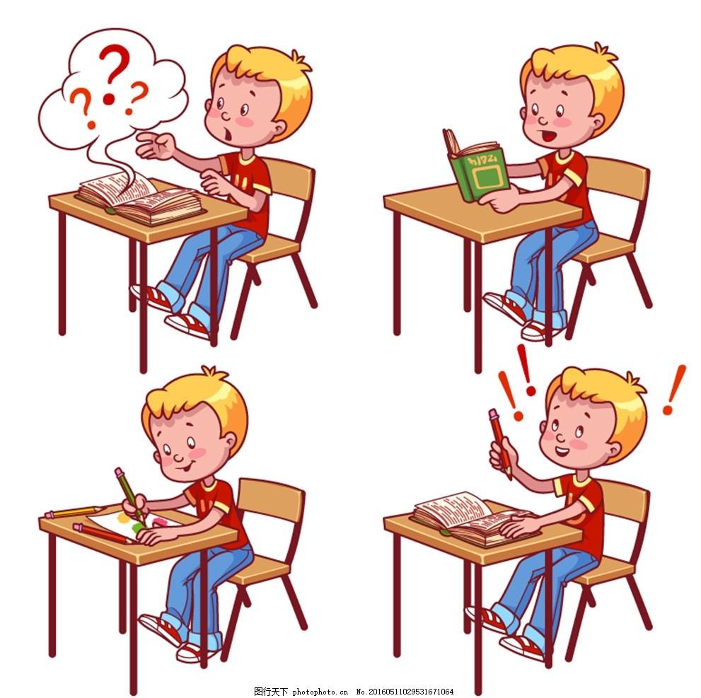 学习的男孩设计矢量图 校园 教育 课桌 学习 男孩 书本 课堂 教学