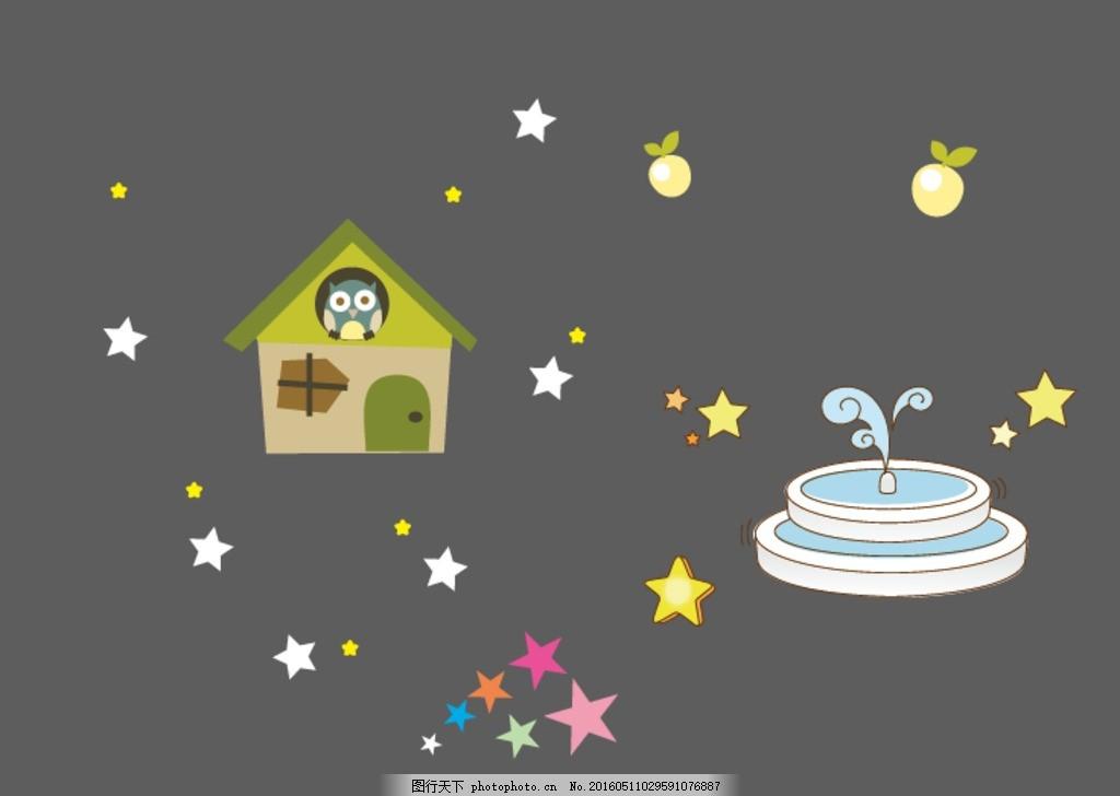 舞台 房子 星星素材 卡通装饰 可爱卡通素材 手绘 卡通素材 可爱 素材