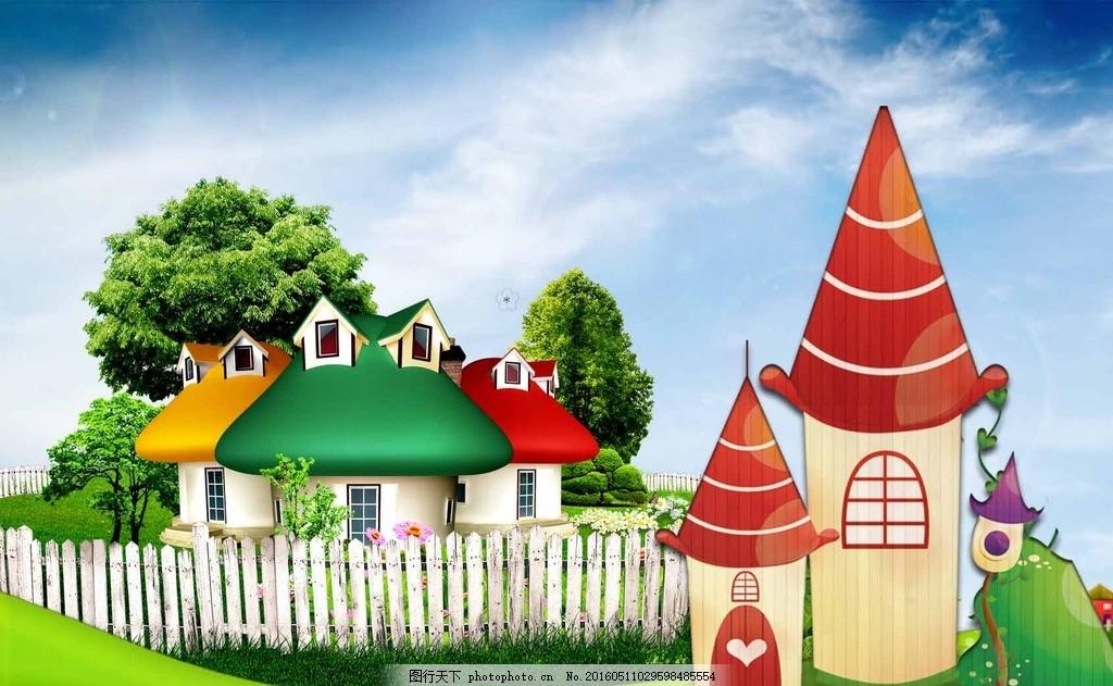 幼儿园卡通房子
