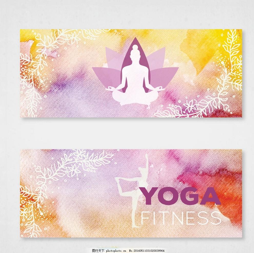 白色剪影手绘瑜伽横幅 横幅 水彩 手 健身 飞溅 健康 瑜伽 可爱的 人