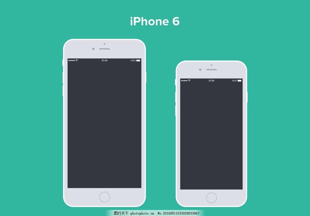 iphone6模型 苹果6模板 iphone6原型 苹果6原型 苹果设备模板 设计 ps