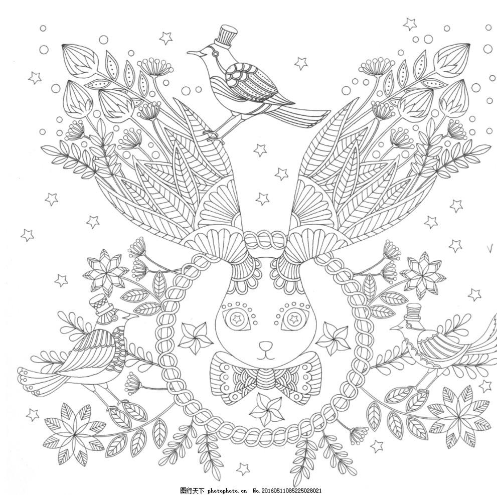奇幻梦境 秘密花园 涂色 涂鸦 书 简笔画 线稿 上色 彩笔 手绘
